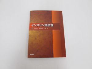 内科学に関する医療専門書籍類を複数買取致しました。