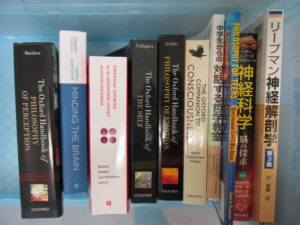 神経科学関連の医学書を約50冊買取いたしました