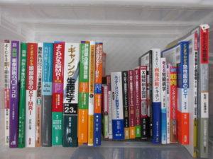 内科・画像診断関連の医学書を中心に60点ほどの買取をさせていただきました